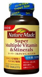 新品120粒 大塚製薬 ネイチャーメイド スーパーマルチビタミン&ミネラル 120粒 120日分XAHI