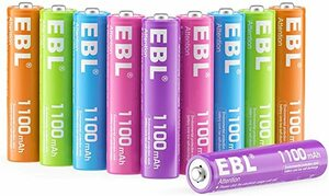 単4電池1100mAh 10本パック EBL 単4形充電池 カラフル充電式ニッケル水素電池1100mAh 10本入り 電池ケース