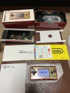 GBM-2 GAMEBOY micro(ゲームボーイミクロ )