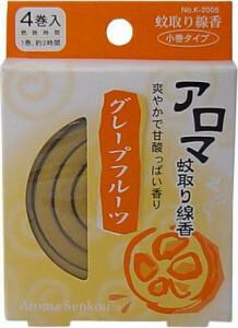 アロマ蚊取り線香 小巻タイプ 4巻入 グレープフルーツ No.3