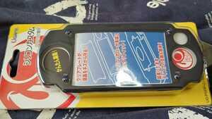 【匿名配送】新品 PSP 本体シリコンカバー 黒 液晶クリアプレート 保護カバー PSP3000