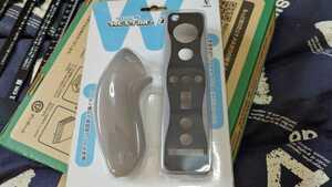 【新品】WiiU Wiiリモコン ヌンチャク シリコンカバーセット 黒灰
