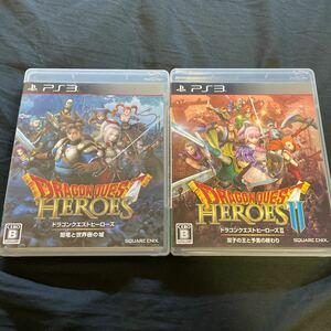 【PS3】 ドラゴンクエストヒーローズII 双子の王と予言の終わり セット