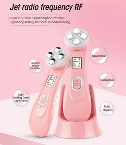 超音波美顔器 多機能美顔器フェイスマッサージ EMS 光エステ 超音波 振動 イオン エレクトロポレーション 美肌 保湿 毛穴 ピンク