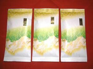 こだわりのお茶屋さんの特上煎茶■特上煎茶100g × 3袋★★期間限定送料無料
