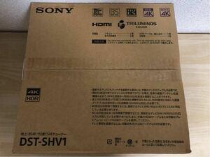 SONY ソニー DST-SHV1 地上・BS4K・110度CS4Kチューナー 新品