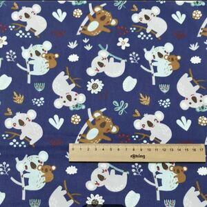 送料無料 ハンドメイド 約50×160 花柄 生地 綿 はぎれ ハギレ グレー  パッチワーク 裁縫 カットクロス 動物 猫 鳥 コアラ 紺 青
