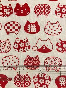送料無料 ハンドメイド 約50×145花柄 生地 綿 はぎれ ハギレ 赤  パッチワーク 裁縫 カットクロス 動物 猫 鳥 ネズミ 白