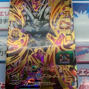 スーパードラゴンボールヒーローズ BM10-070 破壊王超一星龍 UR