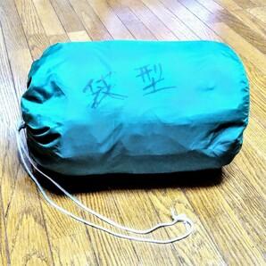 寝袋 釣り 登山 防災 キャンプ 袋型 マミー型