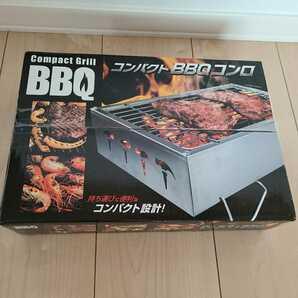 新品 未開封 BBQ コンパクト バーベキュー コンロ 焼肉