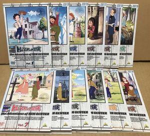 トム・ソーヤーの冒険 レンタル DVD 全12卷