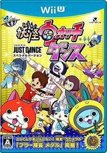 妖怪ウォッチダンス JUST DANCE(R) スペシャルバージョン(ブリー隊長うたメダル 同梱) - Wii U
