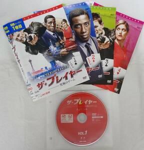 送料無料 レンタル落ち中古DVD ザ・プレイヤー 全4巻セット