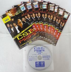 送料無料 レンタル落ち中古DVD CSI:マイアミ シーズン5 全8巻セット