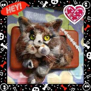 羊毛フェルト 羊毛フェルトサビ猫 羊毛フェルト猫 サビ猫 サビネコ さびねこ 羊毛フェルトフレーム猫 羊毛フェルトリアル猫