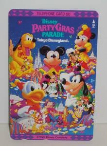 【送料無料】未使用 当時物 ディズニー パーティグラ・パレード テレホンカード 50度 テレカ Disney PARTY GRAS PARADE