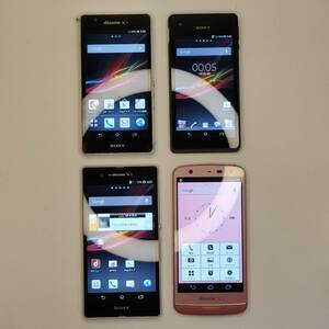 【#SMT-398】Android 4台 SONY Xperia Z Xperia X Xperia A MEDIAS X SO-02E N-06E SO-04E SOL21 docomo au 判定〇 ジャンク