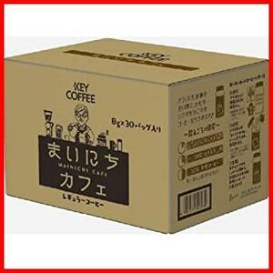 【即決 早い者勝ち】30袋入 キーコーヒー コーヒーバッグ まいにちカフェ 30袋入