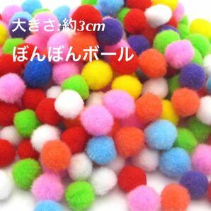 カラフルぼんぼんボール10個入り 猫 おもちゃ ボール 毛玉