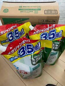 液体洗剤 部屋干し用アリエール3.5倍 2.4kg 6袋