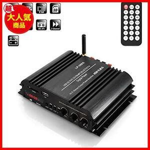 【大特価】LP-269SブルートゥースカーアンプデジタルプレーヤーHIFIステレオオーディオパワー2CH 45WホームマルチメディアサポートSD