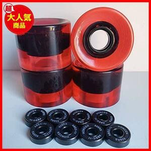 【大特価】ソフトウィール60×45 ベアリングABEC11 スケートボード jkaj254 factory 透明レッド ウィール スケボー セット k's 赤 赤