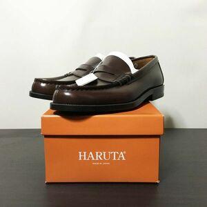 #HARUTA ハルタ 本革レザーローファー906 3E ダークブラウンカラー 新品未使用品 右足26cm 左足26.5cm