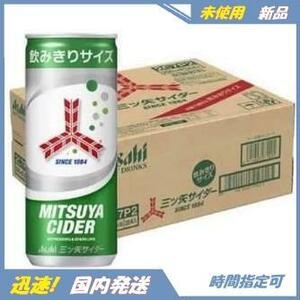 3C 新品 アサヒ飲料 三ツ矢サイダー 迅速対応 在庫限り 缶 250ml×30本×2箱
