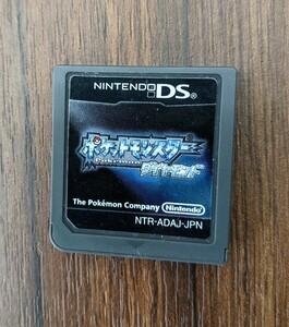 任天堂DSソフト ポケットモンスター ダイヤモンド