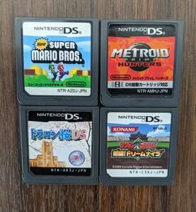任天堂DSソフト4点セット