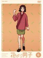 【中古】花より男子 VOL.6 TVアニメ版 [ワケアリ] d138/DRTD-07246【中古DVDレンタル専用】