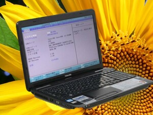 超美品 中古 黒 ノートパソコン 15.6インチ windows10 office2019 i5 4GB 640GB HDD ワード エクセル パワーポイントなど