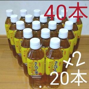 送料込み♪沖縄限定さんぴん茶500mlペットボトル40本セット