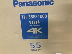 展示品 美品 1台限定♪Panasonic VIERA TH-55FZ1000 パナソニック 4K有機ELテレビ55V型★ 21年10月購入・1年保証付