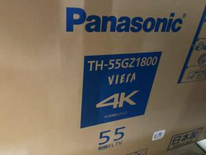 展示品 美品 Panasonic TH-55GZ1800 21年10月購入・安心の6年保証付 長期無料保証