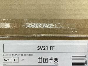 新品未使用 ダイソン コードレススティククリーナー SV21FF 21年9月購入メーカー1年保証