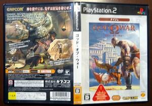 PS2 ゴッド・オブ・ウォー カプコレ/ 動作品