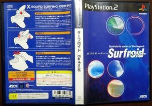 PS2 サーフロイド 伝説のサーファー/動作品
