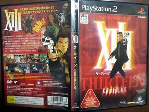 PS2 XIII サーティーン 大統領を殺した男 SLPS25375 / 動作品
