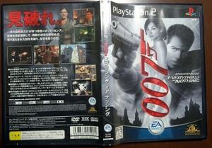 PS2 007 エブリシング オア ナッシング SLPM65446 プレステ2/動作品