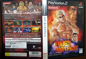 PS2 タフ ダークファイト/動作品