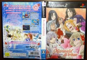 PS2 マーメイドプリズム SLPS25684/動作品