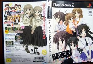 PS2 フタコイ オルタナティブ 恋と少女とマシンガン/動作品