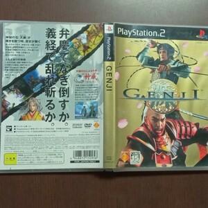 PS2 GENJI/ 動作品