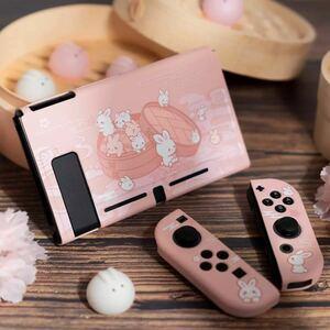 Nintendo Switch ケース 保護 カバー うさぎ饅頭