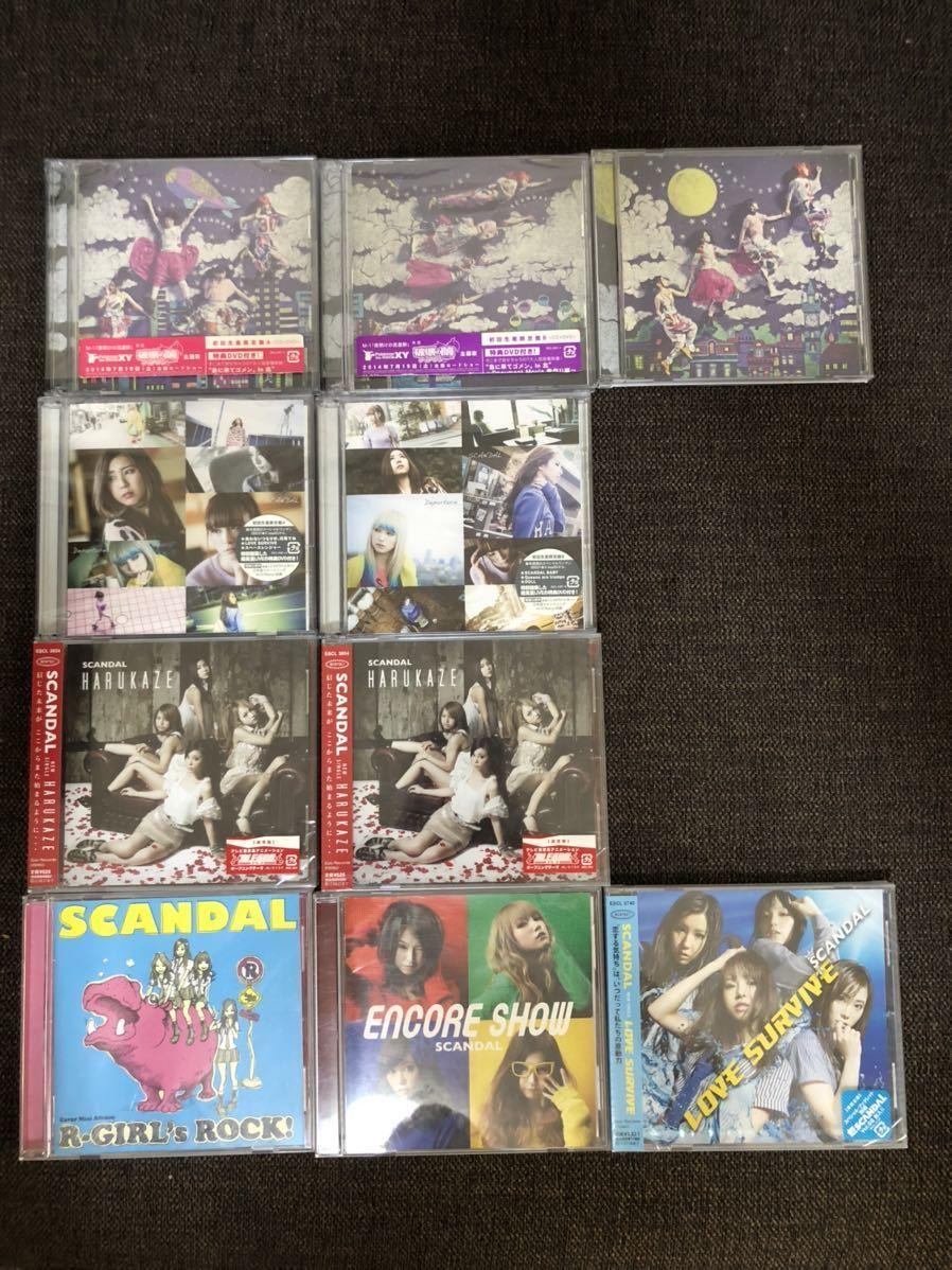 スキャンダル CD&DVD