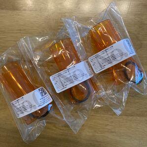 アンバーグローブ LEDランタン用(No.0)/新品未使用