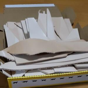 ヌメ革 革 ナチュラル ハギレ レザークラフト ハンドメイド材料 小物 タグ