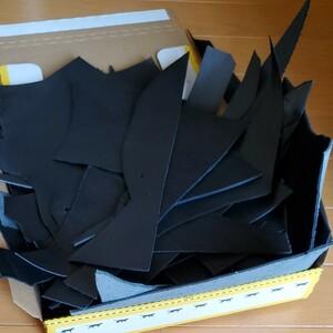 ヌメ革 革 ブラック ハギレ レザークラフト ハンドメイド材料 小物